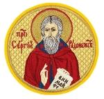 Embroidered icon - Venerable Sergius of Radonezh