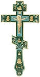 Blessing cross no.3-4