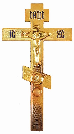 Blessing cross no.2-1