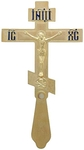 Blessing cross no.3-2