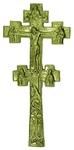 Blessing cross - Stt. Constantine and Helen