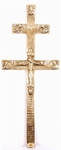 Blessing cross of St. Abraham of Rostov