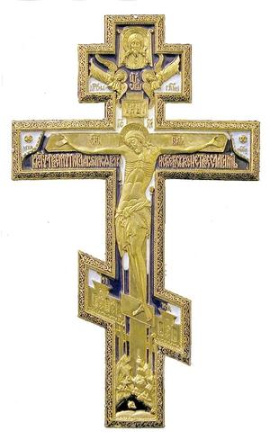 Blessing cross - 125
