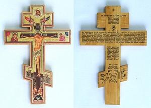 Blessing cross - 18