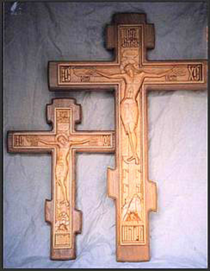 Blessing cross - 21