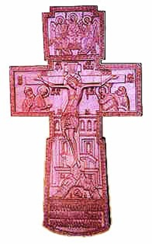 Blessing cross - 22