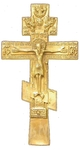 Blessing cross no.0-48
