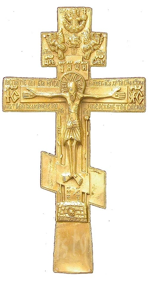 Blessing cross - 0-48