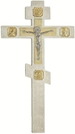 Blessing cross no.10-4