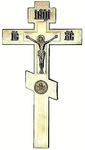Blessing cross no.2-6