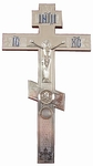 Blessing cross no.2-5
