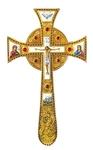 Maltese blessing cross - 1