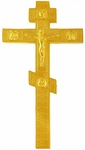 Blessing cross no.10-1