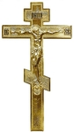 Blessing cross no.2-4