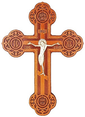 Crucifixion - 10