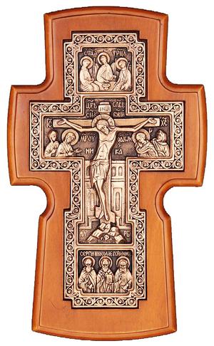 Wall crucifixion - 5