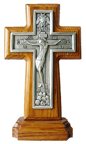 Crucifixion - 7