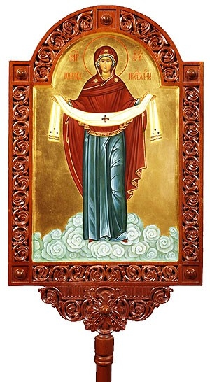 Processional Altar icon