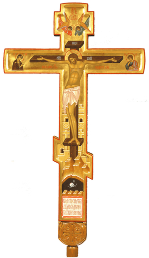 Processional Altar cross
