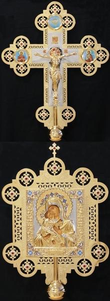 Altar icon set no.3