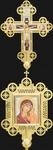 Altar icon set - 4