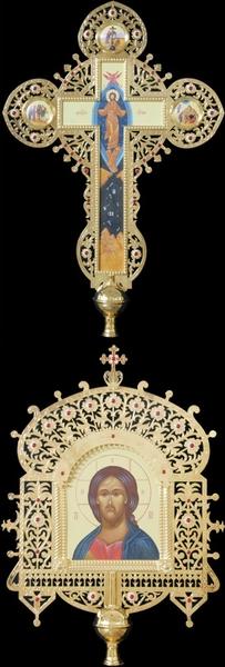 Altar icon set no.43