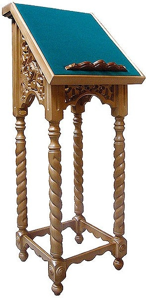 Church lecterns: Lectern - 4