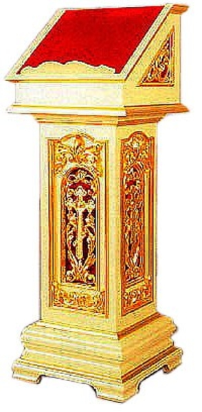 Church lecterns: Lectern - no.10