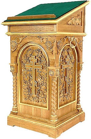 Church lecterns: Lectern - no.4