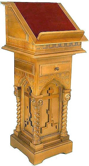 Church lecterns: Lectern no.11-2