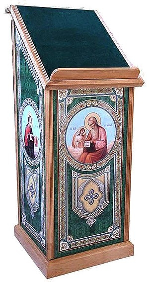 Church lecterns: Lectern no.5-2