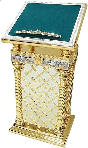 Church lecterns: Lectern - 26