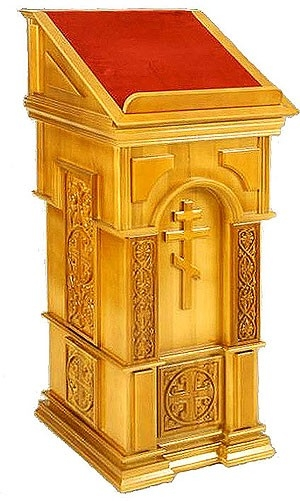 Church lecterns: Lectern no.11-1