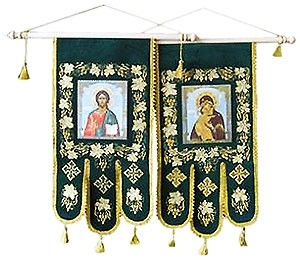 Church banners - 1