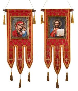 Church banners - 8