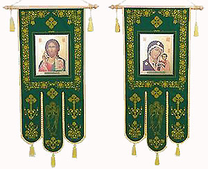 Church banners - 6