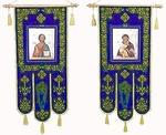 Church banners - 7