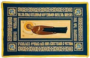 Epitaphios: Shroud of Theotokos - 7