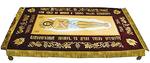 Epitaphios: Shroud of Christ - 8