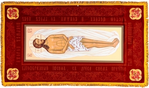 Epitaphios: Shroud of Christ - 7