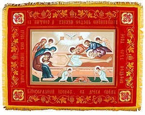 Epitaphios: Shroud of Christ - 3