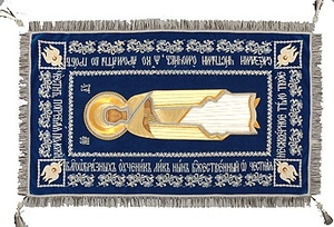 Epitaphios: Shroud of Theotokos - 2