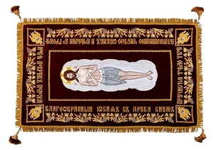 Epitaphios: Shroud of Christ - 2