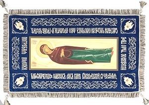 Epitaphios: Shroud of Theotokos - 3