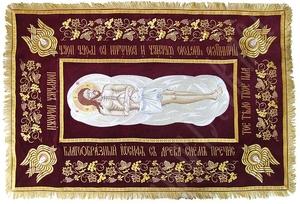 Epitaphios: Shroud of Christ - 1