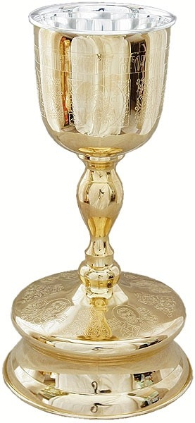 Communion cups: Chalice - 13