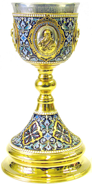 Communion cups: Chalice - 15