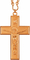 Archpriest pectoral cross (small)