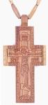Pectoral chest cross - 227
