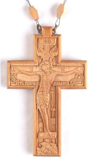 Pectoral chest cross - 254